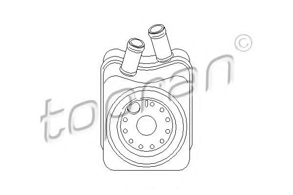 Õliradiaator, mootoriõli