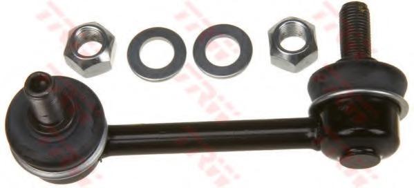 ABS 260233 Stabilizer Link