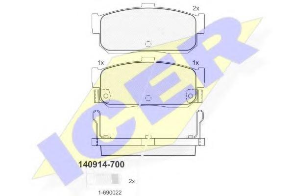 ke pads ICER 140914-700 for NISSAN ALMERA (N15) Nissan Almera N Wiring Diagram on