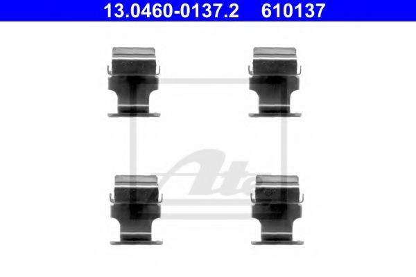 Accessory Kit, disc brake pads for Mitsubishi GRANDIS (NA