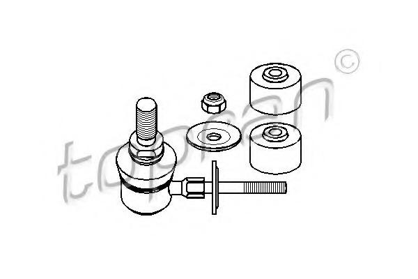 anti roll bar stabiliser kit opel astra f parts 12 Volt Toggle Switch Box
