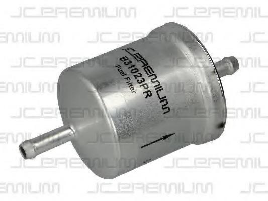 fuel filter - nissan sentra (b14) - parts 2003 nissan murano fuel filter location 2003 nissan sentra fuel filter