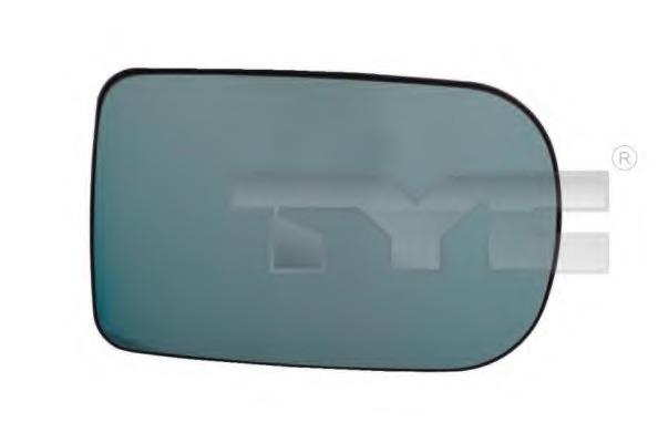 Mirror Glass, outside mirror