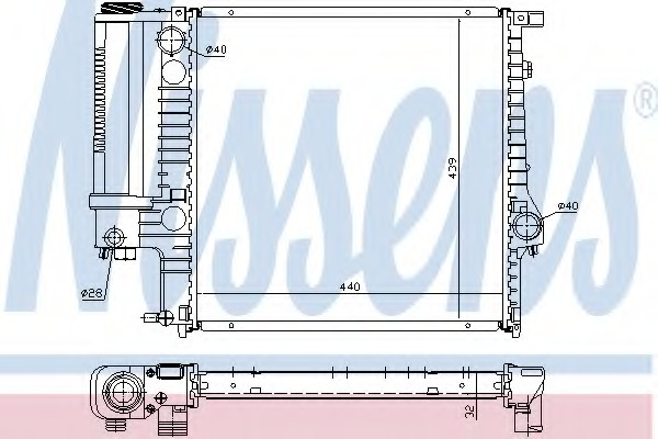 Nissens 60623A Radiator engine cooling
