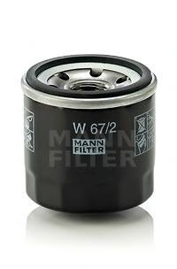 Coopersfiaam Filters FT5164 Filtro Motore