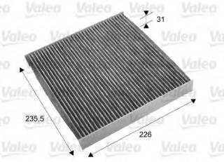 WIX WP9225 Car Cabin Air Pollen Filter Carbon Replaces CUK2358 LAK216