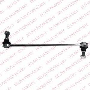ABS 260685 Stabilizer Link