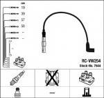Süütesüsteemikomplekt